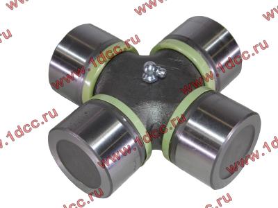 Крестовина D-57 L-144 промежуточного кардана H2/H3/SH HOWO (ХОВО) AZ1903611080/99114310082 фото 1 Брянск