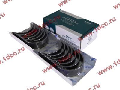 Вкладыши коренные стандарт +0.00 (14шт) H2/H3 HOWO (ХОВО) VG1500010046 фото 1 Брянск