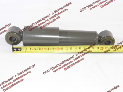 Амортизатор кабины тягача передний (маленький, 25 см) H2/H3 HOWO (ХОВО) AZ1642430091 фото 1 Брянск