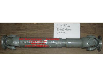 Вал карданный основной без подвесного L-1040, d-165, 8 отв. H HOWO (ХОВО)  фото 1 Брянск