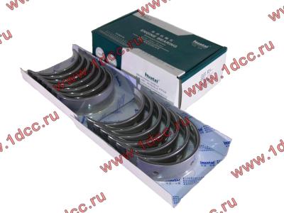 Вкладыши коренные ремонтные +0,25 (14шт) H2/H3 HOWO (ХОВО) VG1500010046 фото 1 Брянск