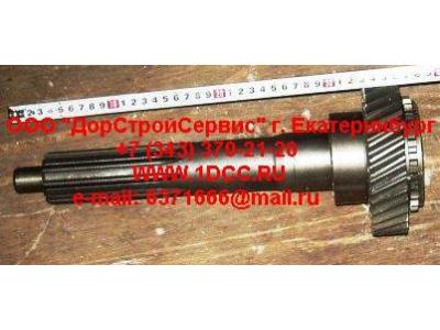 Вал первичный КПП ZF 5S-150GP d-50 H2/H3 КПП (Коробки переключения передач) 2159302060 фото 1 Брянск