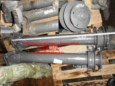 Вал карданный основной с подвесным L-1040,d-180, 4 отв H2/H3 HOWO (ХОВО) AZ9112311040 фото 1 Брянск