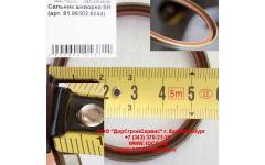 Сальник шкворня SH (d-54мм)