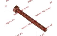 Болт M10х90 выпускного коллектора H фото Брянск
