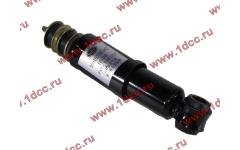 Амортизатор кабины передний F для самосвалов фото Брянск