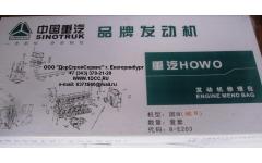Комплект прокладок на двигатель H2 CREATEK