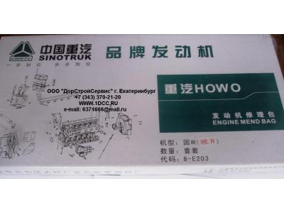 Комплект прокладок на двигатель H2 CREATEK CREATEK 61560010701/CK фото 1 Брянск