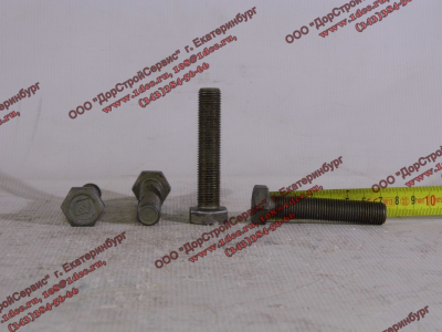 Болт M14х1,5х70 маховика (крепления к коленвалу) H2/H3 HOWO (ХОВО) VG1500020046 фото 1 Брянск