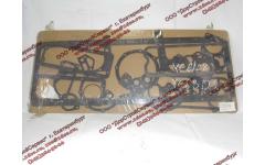 Комплект прокладок на двигатель Yuchai YC6108/YC6B125 фото Брянск