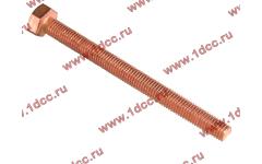 Болт M10х120 выпускного коллектора WD615 фото Брянск
