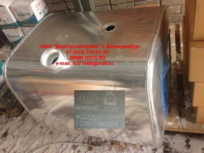 Бак топливный 380литров H2/H3 HOWO (ХОВО) WG9325550006 фото 1 Брянск