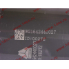 Амортизатор кабины (не регулируемый) задний H2/H3/SH HOWO (ХОВО) WG1642430285 фото 2 Брянск