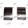 Вкладыши шатунные стандарт +0.00 (12шт) H2/H3 HOWO (ХОВО) VG1560030034/33 фото 4 Брянск