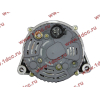 Генератор 28V/55A WD615 (JFZ255-024) H3 HOWO (ХОВО) VG1560090012 фото 7 Брянск