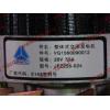 Генератор 28V/55A WD615 (JFZ255-024) H3 HOWO (ХОВО) VG1560090012 фото 8 Брянск
